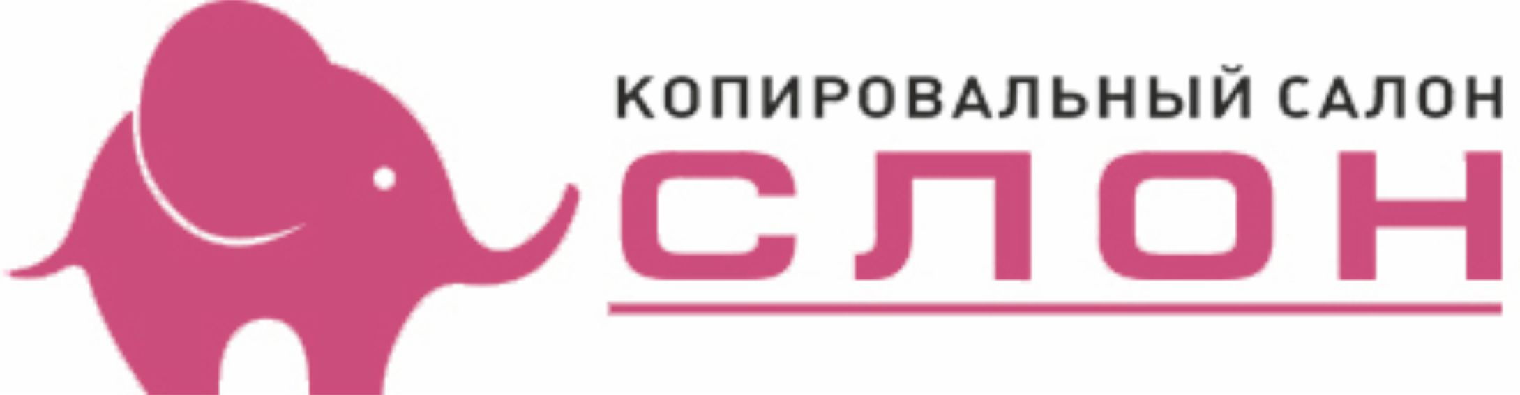 Компания «МосШтамп»