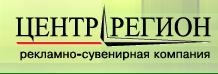 Агентство «Центр-Регион»