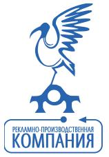 Рекламно-производственная компания «ТОТиК»