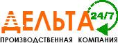Производственная компания «Дельта»