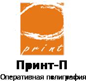 Полиграфическая компания «Пресня принт» в Столярном переулке