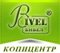 Салон оперативной полиграфииООО «Бивел»
