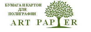 Торговая компания «Арт Папир»