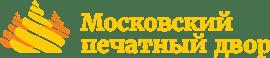 Типография «Московский печатный двор»