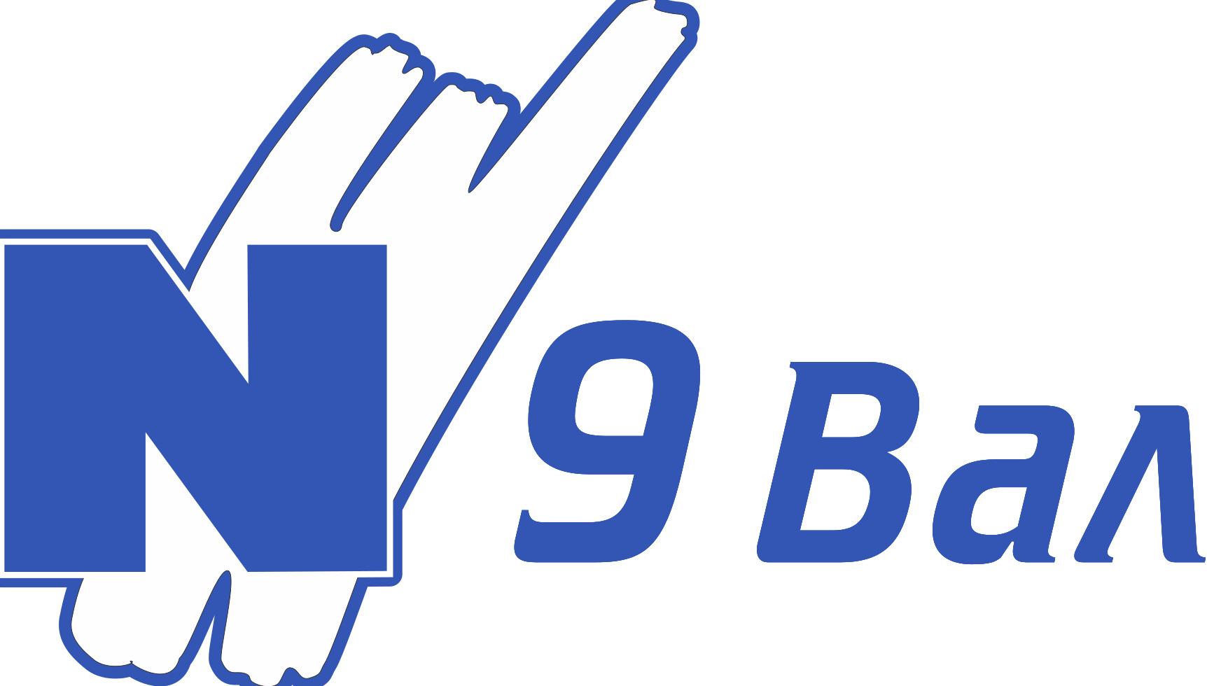 Производственная компания «9 ВАЛ»