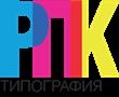 Типография «РПК»