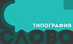 Типография «Слово» на Новослободской