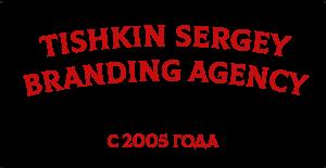 Рекламное агентство TSBA