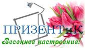 Дизайн-студия «Призентик»