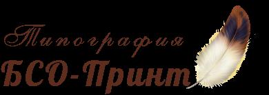 Типография «Bso-print»