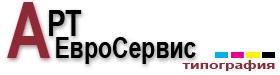 Типография «АртЕвроСервис»
