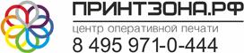 Копировальный центр «Принтзона» на Щёлковском шоссе