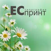 Типография «ЕСпринт»