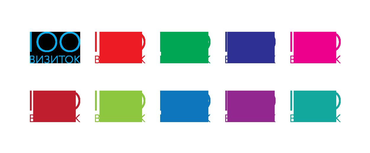Полиграфическая компания «100 визиток»