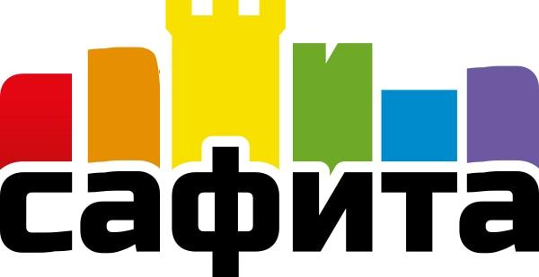 Рекламно-производственная фирма «Сафита»