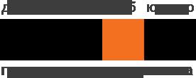 Дизайн-бюро полного цикла Tessart