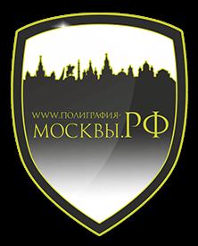 Типография «Полиграфия Москвы»