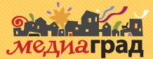 Рекламное агентство «МедиаГрад»