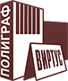 Полиграфический салон «Виртус-Полиграф»