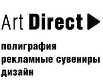 Рекламно-производственная компания «Арт-Директ»