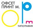 Полиграфическая компания «Офсет Принт М.»