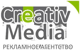 Рекламное агентство Creativ Media