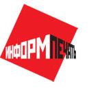 Полиграфическая компания «Информпечать»