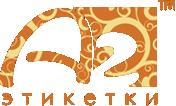 Типография «А2 этикетки»