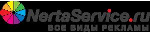 Рекламно-производственная компания «Nerta»
