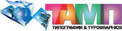 Типография «Тамп»