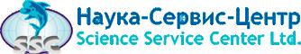 Научно-сервисный центрООО «Наука-Сервис-Центр»
