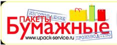 Торговая компанияООО «Упак-сервис»