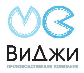 Производственная компания ООО «Виджи»