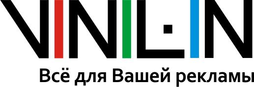 Рекламное агентство «Vinil in»