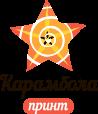 Полиграфическая компания «Карамбола Принт»