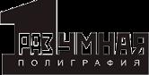 Типография «Разумная полиграфия»