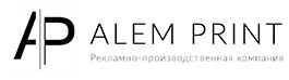 Полиграфическая фирма «Алем Принт»