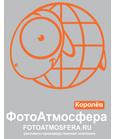 Центр ксерокопии «FOTOATMOSFERA.RU» г. Королев