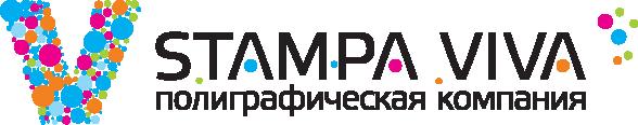 Полиграфическая компанияООО «Стампа Вива»