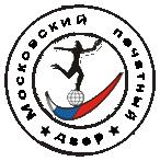 Полиграфический центр «Московский печатный двор»