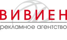 Компания рекламного аутсорсинга «Вивиен»