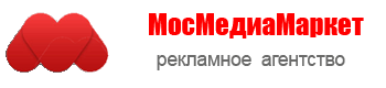 Рекламное агентство «МосМедиаМаркет»