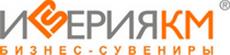 Рекламно-производственная компанияООО «Иверия КМ»