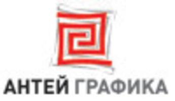 Типография «Антей Графика» на Севастопольском проспекте
