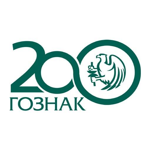 Компания по производству защищенной продукцииАО «Гознак»