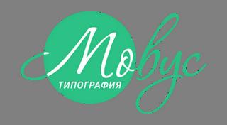 Типография «Мовус»
