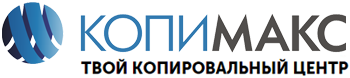 Копировальный центр «КопиМакс» на Павелецкой площади