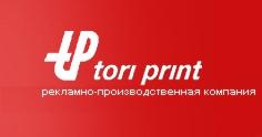 Рекламно-производственная компания «Тори Принт»