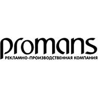 Рекламно-производственная компания «Проманс»