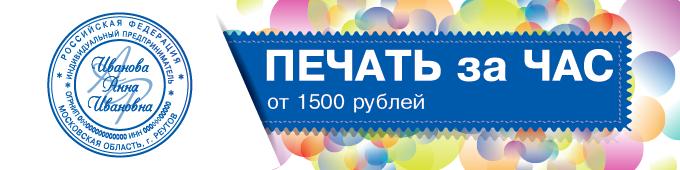 Центр оперативной полиграфии «РИЛАЙНС»